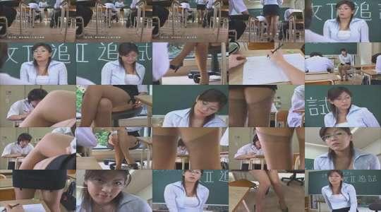 Asiatische Lehrer Pornos