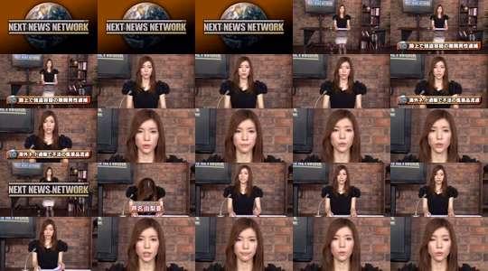 Aziatische nieuwslezer Porn