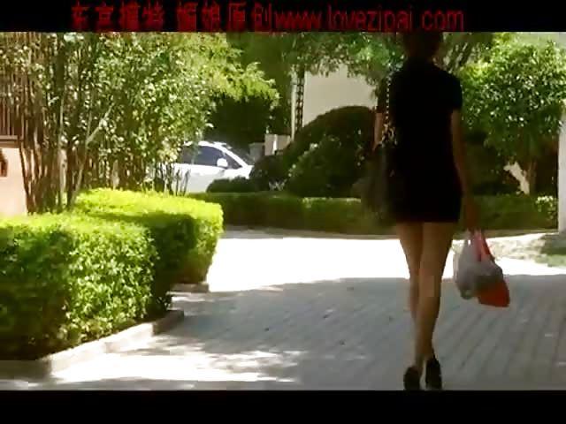 Chinees meisje wordt gestraft
